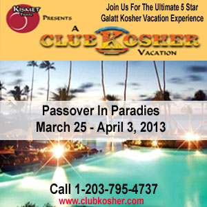 club-kosher-2